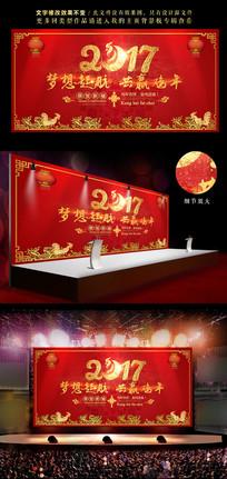 金色花边中国风梦想起航鸡年晚会背景