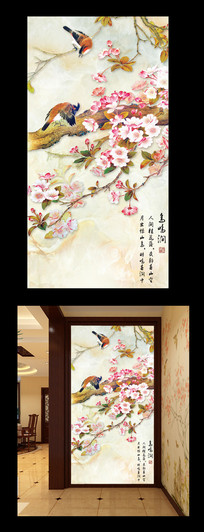 客厅桃花花鸟国画玄关背景墙