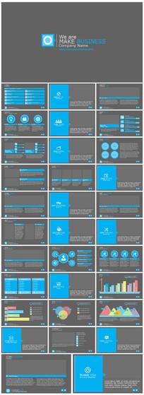 蓝灰扁平化通用商务ppt模板