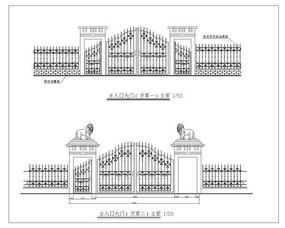 两种主入口大门方案立面