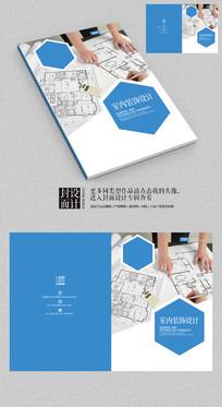 室内装修设计公司画册封面