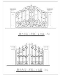 铁艺大门两种方案立面图 dwg