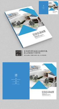 现代简约装修广告公司企业宣传画册封面