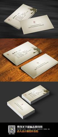 中国风古典名片设计