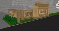 住宅区标识景墙