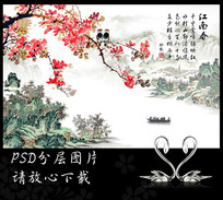 紫气东来江南春紫藤花鸟中式背景墙