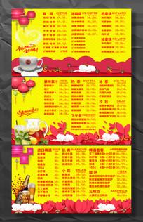 2017鸡年年夜饭菜单模板