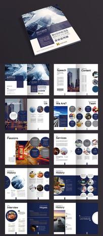2017蓝色创意企业画册公司宣传册