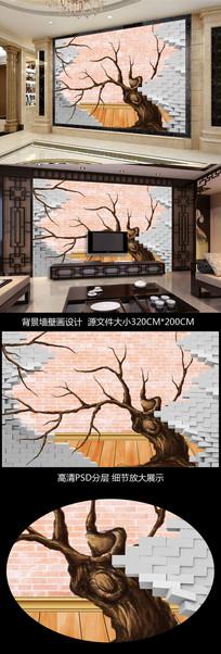 3D立体大树破墙电视背景墙