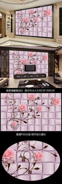 3D立体粉色纹理玫瑰电视背景墙