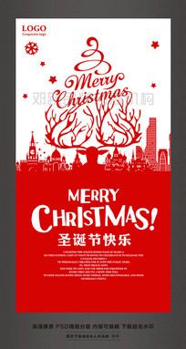 Merrychristmas圣诞节快乐圣诞宣传海报