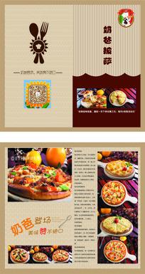 餐厅宣传单设计