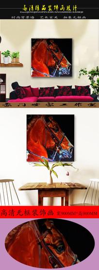 高清油画马到成功家装无框装饰画