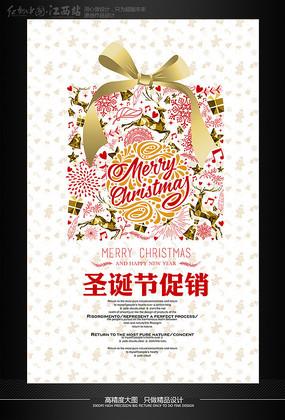 国外创意圣诞节促销海报设计模板
