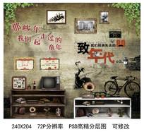 怀旧精美中国风立体背景画源文件
