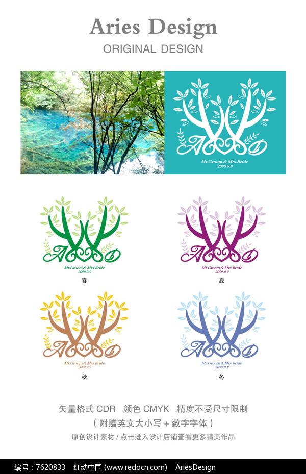 婚礼英文字体模板CDR欧式复古爱心树枝图片