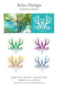 婚礼英文字体模板CDR欧式复古爱心树枝