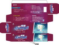 亮丽清洁牙齿保健牙膏盒设计