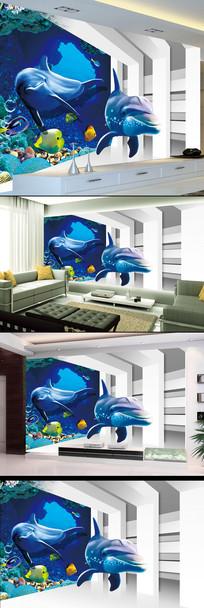 立体海洋世界海豚电视背景墙