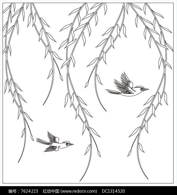 原创设计稿 装饰画/电视背景墙 雕刻图案 柳叶鸟雕刻图案图片