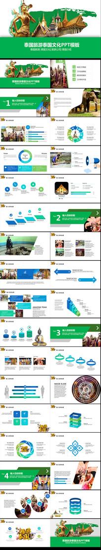 旅游度假泰国旅游PPT模板, pptx
