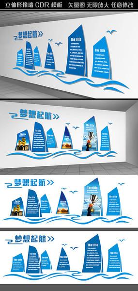 启航展板墙设计图片