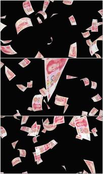 人民币飘落视频 mov