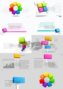时尚彩色方块商务模板 pptx