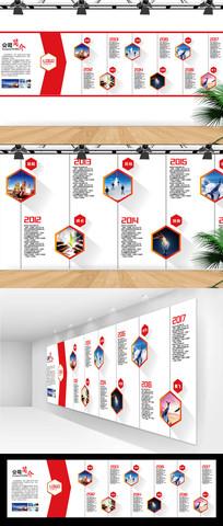 时尚通用企业文化墙背景展板