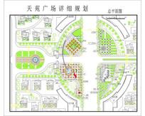 天苑广场详细规划总平面图