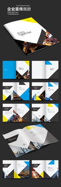 元素系列三角形企业画册