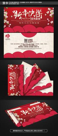 中国风大气新年鸡年贺卡