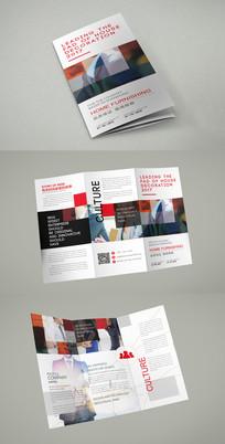 红色企业三折页
