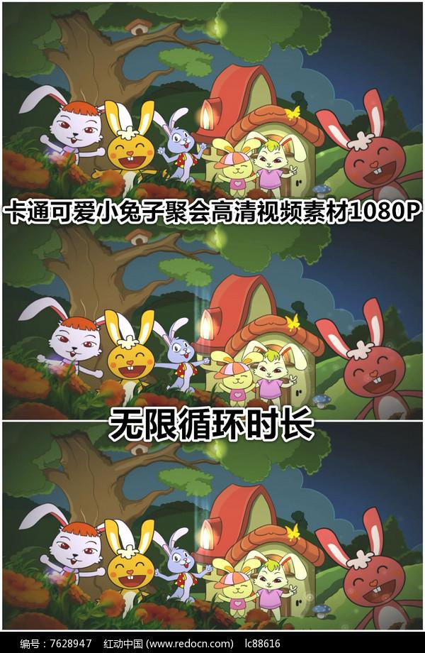 卡通可爱小兔子森林聚会小房子视频图片