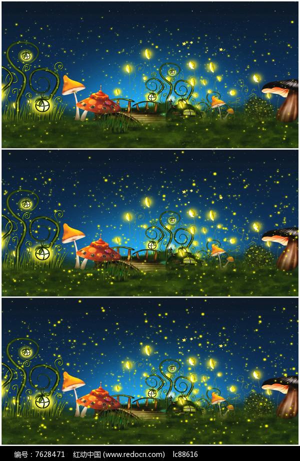 卡通蘑菇房子萤火虫飞舞星空视频