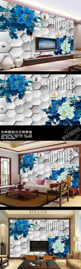 牡丹立体曲线3D时尚中式背景墙 PSD