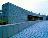 汕头市博物馆标志浮雕景墙