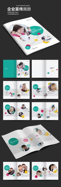 元素系列圆形企业画册