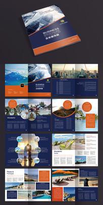 2017蓝色橙色画册宣传册