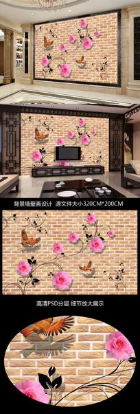 3D立体唯美砖墙电视背景墙