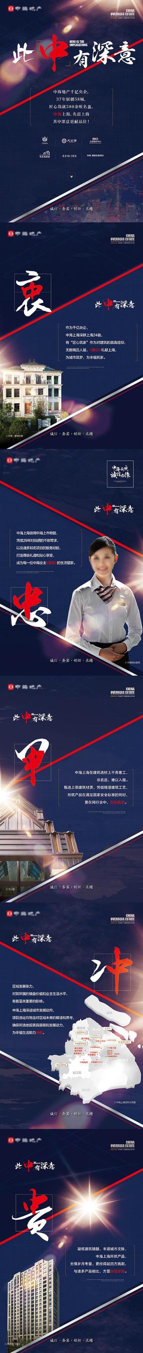 高端企业品牌海报
