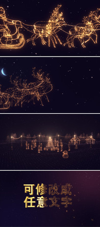 光线轮廓圣诞节新年开场片头