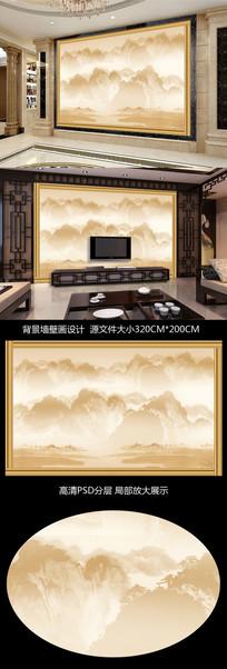 山峰艺术画电视背景墙