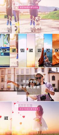 时尚推拉菜单效果旅游相册模板
