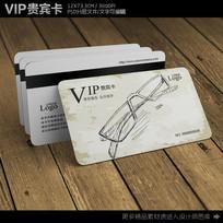 眼镜店VIP贵宾卡会员卡设计模板