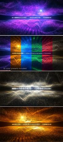音乐频谱可视化创建工具视频模板