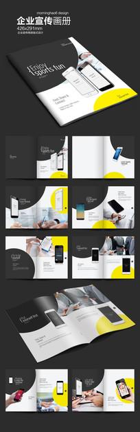 元素系列圆形手机APP画册