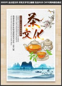 中国风西湖龙井茶叶海报