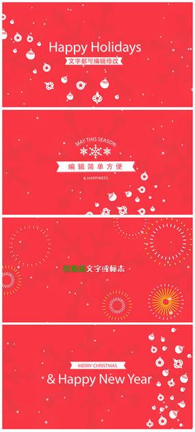 2017圣诞节新年贺卡ae模板