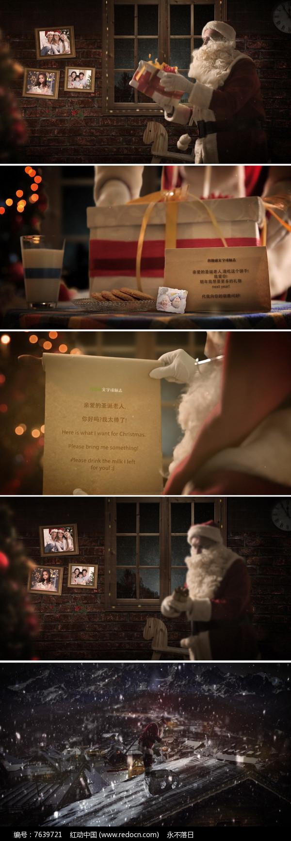 新年平安夜圣诞老人送礼视频模板图片